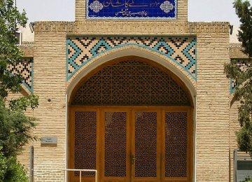 Kashan Museum Closed for Restoration