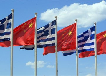 Greece Eyes Lucrative Chinese Market