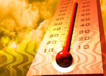 Tehran to Get Warmer