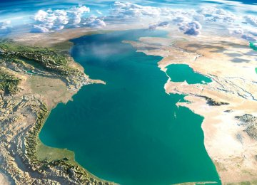 DOE Scraps Plan for Caspian Water Transfer
