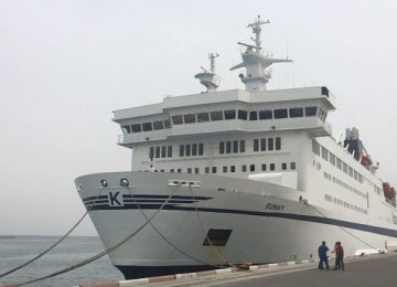 Kish-Chabahar Cruise Scrapped