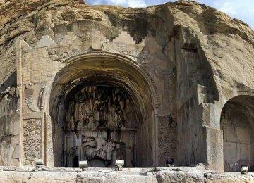 Funds for Restoration of Kermanshah's Historical Sites