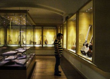 The primary goal of the museum is to preserve and introduce Iran's valuable musical treasure.