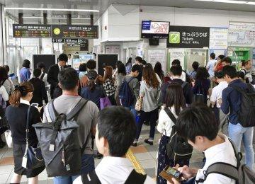 Transport Returning to Normal  in Japan's Osaka Despite Tremors