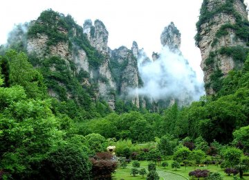 Chinese Nat'l Parks Increase