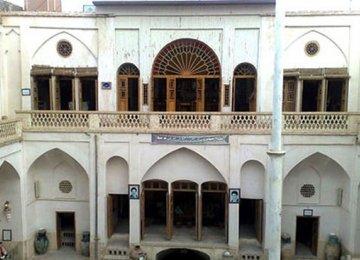 Kashan's Tabasi House on National Heritage List