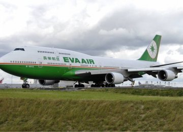 Taiwan-Japan Route Affected by EVA Flight Cancellations