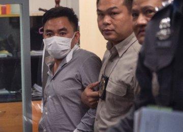 Wildlife Trafficking Kingpin Arrested on Laos Border