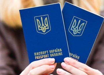 Ukrainians Enjoying  Visa-Free EU Travel