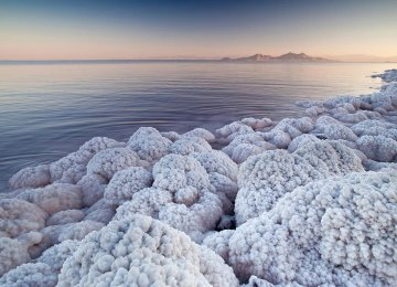 Urmia Lake has been facing serious problems for years.