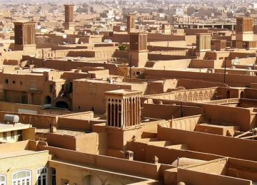 A view of Yazd