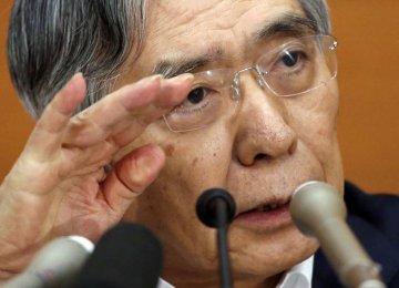 Bank of Japan Keeps Monetary Policy Stable