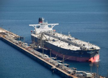 Iran's Average Oil Prices Rise $12 on Year