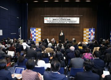 Japan, Iran Highlight Role of Women in Development
