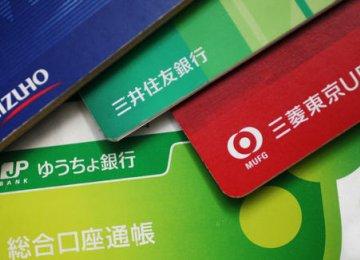 62% of Japan Loan Rate  Below 1%