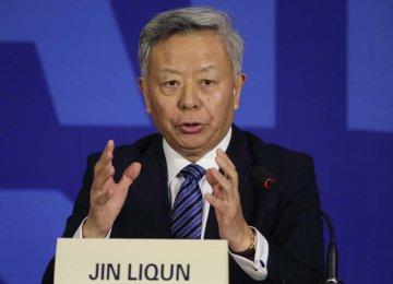 AIIB Touts Growth, Sustainability
