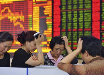 Asian Shares End on Muted Note