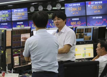 A foreign exchange dealing room in Seoul.