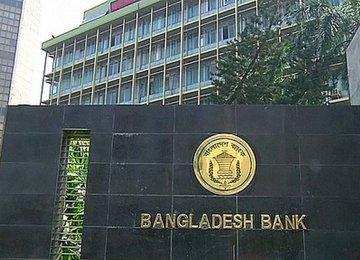 Bangla Trade Deficit Up 42%