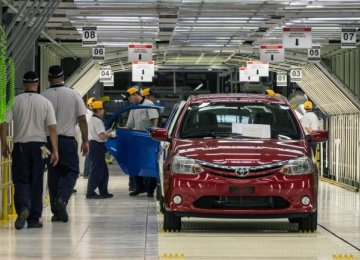 Brazil Factory Output Shrinks