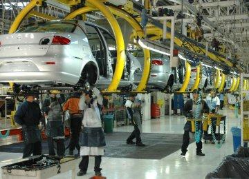 Brazil Factory Output Slows