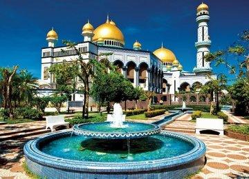Brunei Economy Set to Rebound