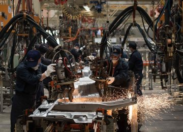 China Economy Showing Weakness