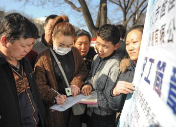 China Jobless  Rate Rising
