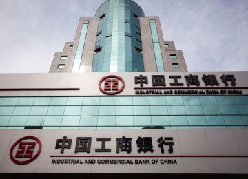 The Industrial and Commercial Bank of China