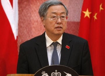 China CB Governor Calls for Bank Reforms