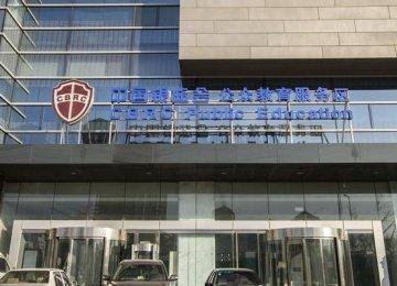 China to Step Up Banking Oversight
