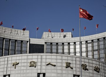 China to Clamp Down on Dodgy Forex