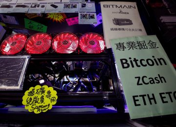 Chinese Bitcoin Mining Rig Makers Aim to Raise Billions in HK IPOs