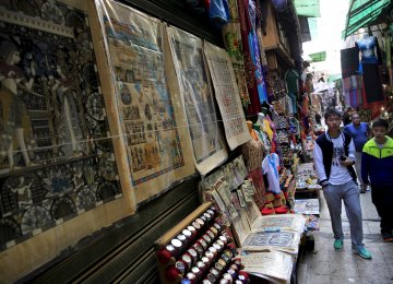 Egypt's Heady Inflation Drops