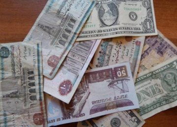 Demand for the US dollar in Egypt dips for the first time in 2017.