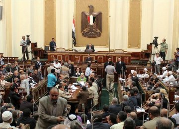"""The parliament approved a five billion pound start-up capital for the fund called """"Egypt Fund""""."""
