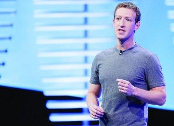 Facebook Profits Higher