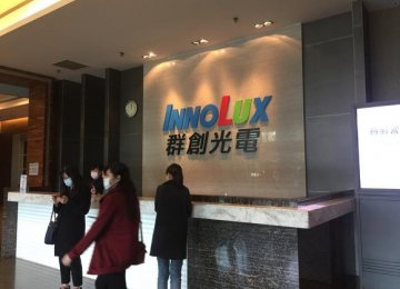 Foxconn to  Cut Over 10,000 Jobs