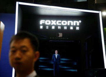 Foxconn Investment in US Could Exceed $7b