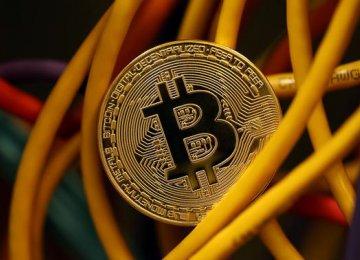 France: Bitcoin Has No Economic Basis