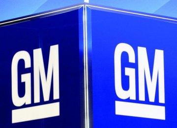 GM Cutting  Jobs in Canada