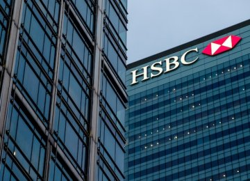 HSBC Pre-Tax Profit Up 4.58%