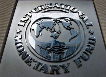 IMF Launching Public, Private Borrowing Database