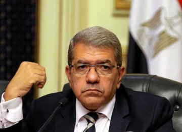IMF, Egypt Agree on $1.2b Loan