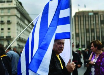 IMF Takes 'Unusual' Steps for Greece