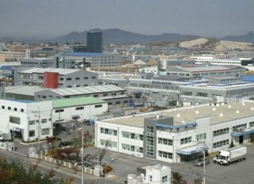 Inter-Korean Cooperation Faces Several Challenges