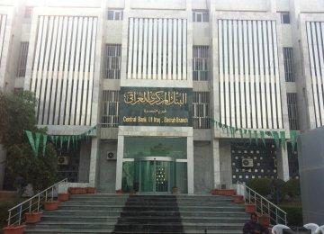 Iraq Announces Sale of $1b in Bonds
