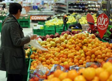 Italy February Inflation at 1.5%