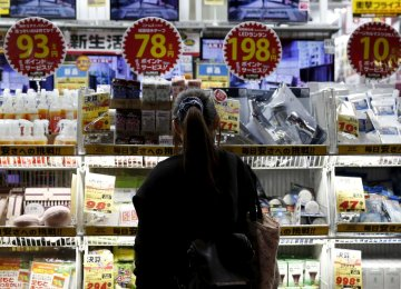 Japan Household Spending Rises