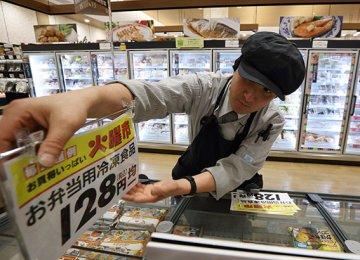 Japan Upgrades Economic View